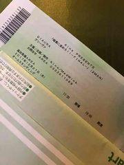 12/27 DIAURA グリーヴァ AREA 50〜60番 即決