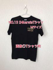 NO.13 24karats Tシャツ
