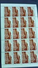 十和田八幡平国立公園7円切手20枚シート新品未使用品
