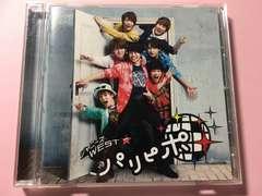 ジャニーズWEST パリピポ 通常盤 CD