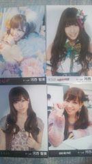 超レア!☆AKB48/河西智美(チームB)☆劇場盤生写真4枚セット!美品!