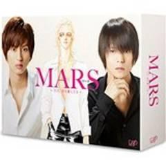 ■DVD『MARS BOX』藤ヶ谷太輔(キスマイ) 窪田正孝
