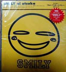 大塚愛 SMILY 初回盤 DVD、ステッカー付き 未開封