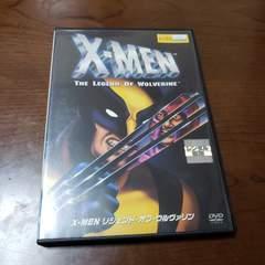 X-MEN Xメンアニメ ウルバァリン マーベル