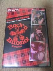 Buono!DVD4枚「Rock'n 結成1周年」嗣永桃子夏焼雅鈴木愛理℃-ute