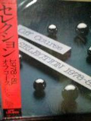 オフコ−スのLPレコード♪