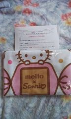 meito×サンリオ/ブランケット(キティ・マイメロ・キキララ等柄)当選品
