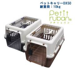 ペットキャリー 犬 猫 ブラウン グレー 2カラー 新品