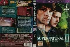 スーパーナチュラル シーズン3★DVD vol.7★SUPERNATURAL THE THIRD SEASON
