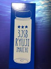 ♪三代目JSB LIVE TOUR 2015 BLUE PLANET♪メンプロ今市隆二☆