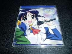 CD「まほろまてぃっく~もっと美しいもの/まほろ盤」即決