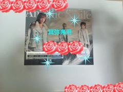 2008年「AngelicSmile」「灼熱」2枚◆本日価格即決