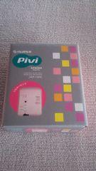 超激安 赤外線モバイルプリンター Pivi 新品未使用品