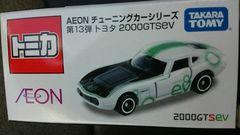 トミカxイオン トヨタ2000GT sev   限定品 未開封 新品