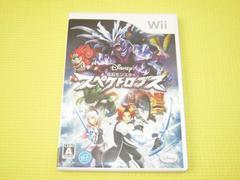 Wii★化石モンスター スペクトロブス