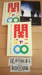新品同様即決送料込初回版関ジャニ∞カウントダウン京セラドーム大阪