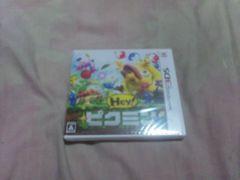 【新品3DS】Hey!ピクミン(ヘイ!ピクミン)