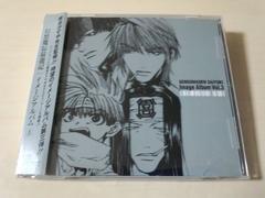 CD「幻想魔伝最遊記」イメージアルバムVol.3 野見山正貴●