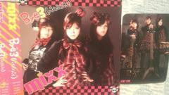 激安!超レア!☆mixx/Bye3☆初回盤/CD+DVDトレカ付き/帯付き/美品!