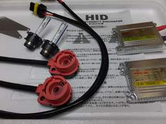 超薄型 D2C(D2R・D2S) HIDキット.35w.55w. バルブ1本無料