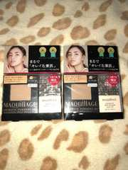 Maquillage限定セット