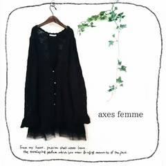 ((axes femme/アクシーズ))ドレスデザイン♪back編み上げチュール裾ロングカーデ