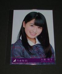 乃木坂46 「インフルエンサー」初回盤封入生写真1枚 大園桃子