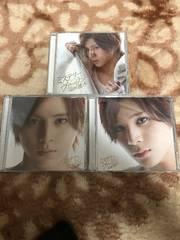 山田涼介 ミステリーヴァージン 初回 通常盤3枚セット。