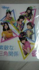 AKB48 素敵な三角関係 クリアファイル ホール限定 新品