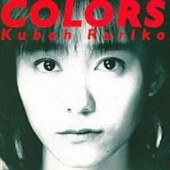 【COLORS/久宝留理子】CD