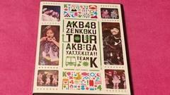 AKB48 ZENKOKU TOUR AKB GA YATTEKITA!! TEAM K DVD