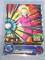 スーパードラゴンボールヒーローズ UM2弾 R (レア) 人造人間18号  UM2ー021