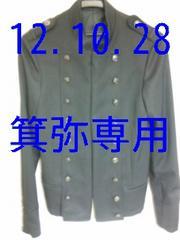 2006年SHOXXマオさん衣装◆18日迄の価格即決