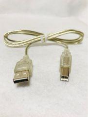 送料無料■新品未使用■ USBケーブル タイプA タイプB 切手OK