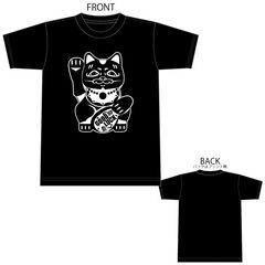 招き猫 Tシャツ TEE 半袖 半袖Tシャツ 1595 XXL 2XL