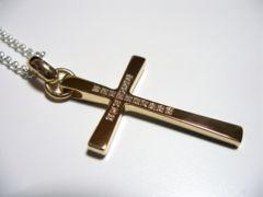 仁尾彫金『ゴールドダイヤクロス』