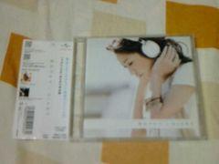 CD 青山テルマ ファーストアルバム DIARY