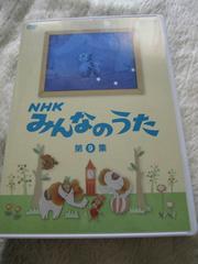 NHK 〓みんなのうた『第9集』〓恋するニワトリ〓
