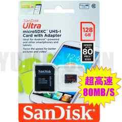 即決!爆速80MB 128GB SANDISK microSDXC マイクロSD Class10 クラス10