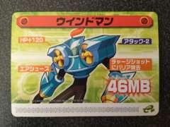 ★ロックマンエグゼ5 改造カード『ウインドマン』★