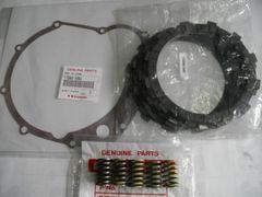 Z400FX新品クラッチセットC1(13点)