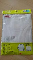 長袖シャツ130