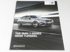 BMW 3シリーズ グランツーリスモ カタログ 2015.4