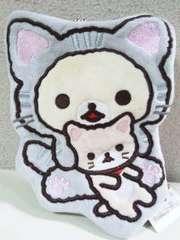 Springセールリラックマ薄型がま口パース のんびりネココリラックマ&子ネコ