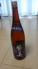 紫美(雲海酒造)終売品 未開封1800ml 送料無料 森伊蔵村尾魔王