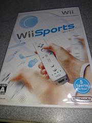 箱説あり!Wii!Wiiスポーツ!ソフト!