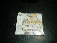 BLCD「オレンジハニー-きみの好きまであと少し/加藤千穂美」