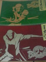 戦国BASARA 玉虫塗ポストカード ◆ 片倉小十郎 2枚セット 【A】 宮城県