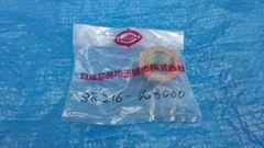 ニッサン 純正 ドライブピニオンナット 38216-U3000 未使用品