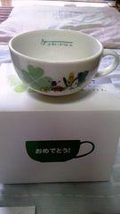 長澤まさみ・当選品クノールカップスープ・マグカップ